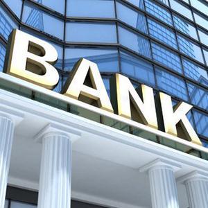 Банки Осы