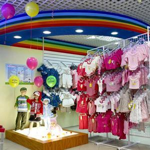 Детские магазины Осы