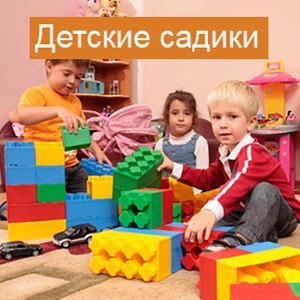 Детские сады Осы
