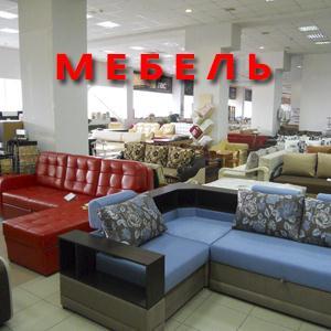Магазины мебели Осы