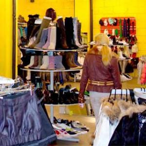 Магазины одежды и обуви Осы