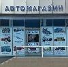 Автомагазины в Осе