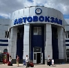 Автовокзалы в Осе