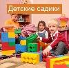 Детские сады в Осе