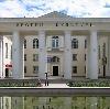 Дворцы и дома культуры в Осе