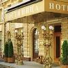 Гостиницы в Осе