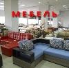 Магазины мебели в Осе