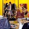 Магазины одежды и обуви в Осе