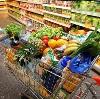 Магазины продуктов в Осе