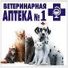 Ветеринарные аптеки в Осе