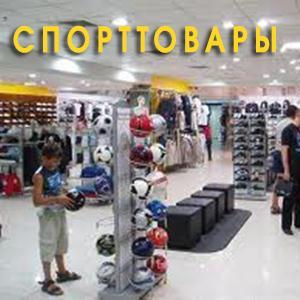 Спортивные магазины Осы
