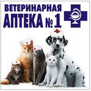 Ветеринарные аптеки Осы